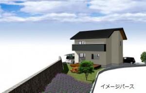 住宅配置参考プランパース2